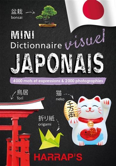 Mini dictionnaire visuel japonais