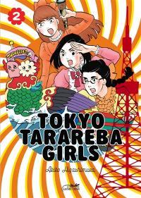 Tokyo tarareba girls. Volume 2,