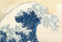 Prendre la vague